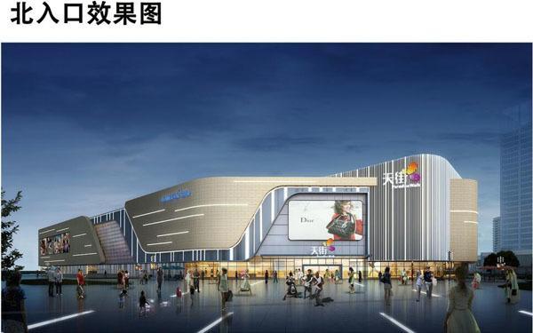 胶州这里又有一座大型商业体要崛起,明年通地铁
